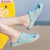 手術室專用拖鞋女護士上班包頭洞洞軟底ins夏季醫生速干涼鞋值班