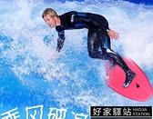 專業沖浪板成人滑水板趴板兒童游泳浮板加厚夾腿打水板站立滑浪板