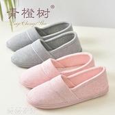 孕婦鞋 月子鞋夏薄款8月份軟底包跟產婦鞋孕婦產后拖鞋夏季透氣厚底拖鞋 薇薇