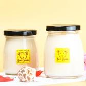 創意可愛玻璃布丁酸奶杯木糠慕斯瓶帶蓋