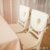 坐墊椅墊透氣薄款夏天椅子簡約北歐餐椅墊四季通用紅木椅子墊 igo全館免運