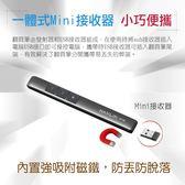 【 全館折扣 】 無線簡報筆 超薄USB2.4g充電簡報翻頁筆 簡報筆 翻頁筆 雷射筆 HANLIN417PT16