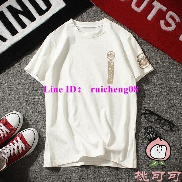 夏季日系復古印花短袖T恤男大碼胖子中國風半袖潮流上衣【桃可可服飾】