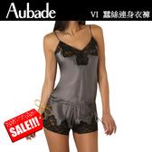 Aubade-Crepuscule蠶絲S-M連身細帶褲裝(鐵灰)VI87