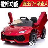 兒童電動車四輪汽車遙控可坐小孩童車1-3-4-5歲寶寶玩具車可坐人