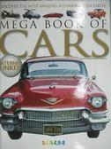【書寶二手書T8/嗜好_ZCP】Mega Book of Cars_Lynne Gibbs