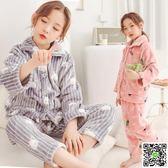 兒童睡衣 女童睡衣套裝2018新款秋冬季兒童雙面法蘭絨加厚珊瑚絨男童家居服 印象部落
