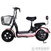 電動車電瓶車FBC女士迷你小型電動自行車 igo快意購物網