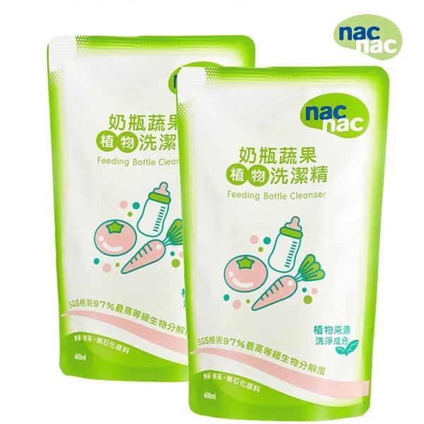 nac nac 奶蔬洗潔精-促銷組(補充包600ml-2包)