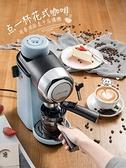咖啡機 Bear/小熊 KFJ-A02N1咖啡機家用意式煮全半自動迷你蒸汽式打奶泡 優拓