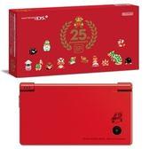 【破盤優惠】超級瑪利歐25周年NDSi 紅色限量紅色主機