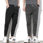 夏季男孩14青少年15中學生小腳褲子16長褲18運動潮褲17歲穿休閒褲  藍嵐