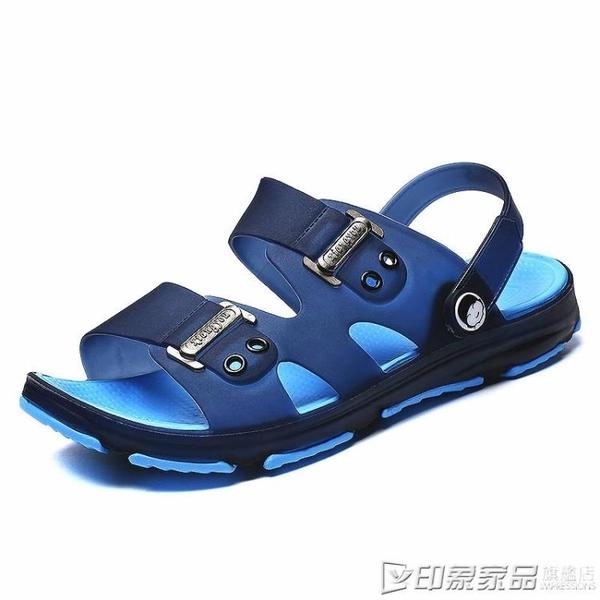 涼鞋男士拖鞋男夏季一字拖男涼拖鞋時尚外穿沙灘鞋防滑洞洞拖鞋潮 印象