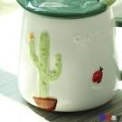 馬克杯 禮物創意陶瓷馬克杯帶蓋勺家用辦公...