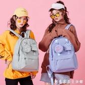 韓版粉色可愛兒童書包小學生女生3-4-6三到六年級雙肩包輕便背包 中秋節全館免運