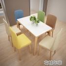 北歐餐桌椅組合實木現代簡約經濟型一桌六椅長方形小戶型4人6人 2021新款