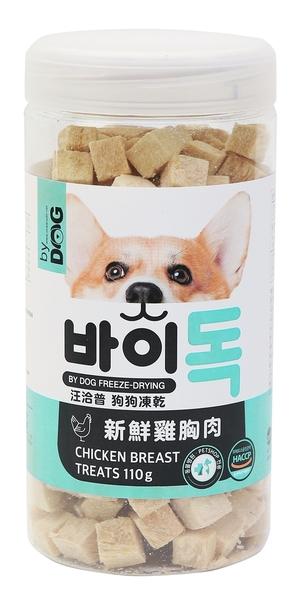 汪洽普 / 喵洽普 純雞胸肉凍乾零食(犬用110g )