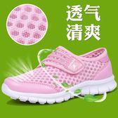 女童運動鞋小女孩跑步旅游鞋網面透氣