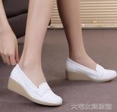 護士鞋新款專業真皮白色護士鞋女春夏舒適軟牛筋底坡跟鏤空牛皮鞋工 大宅女韓國館