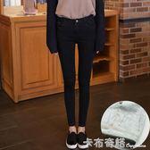 黑色薄絨牛仔褲女春秋新款韓版抓絨高腰緊身顯瘦小腳鉛筆褲子  卡布奇諾