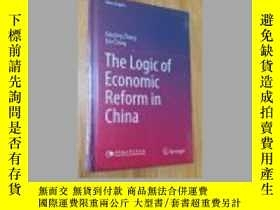 二手書博民逛書店The罕見Logic of Economic Reform in
