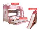 【千億家居】粉色兒童上下床滑梯款+拖床組合(含拖床&滑梯)/兒童雙層床架/JG135