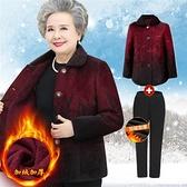 奶奶裝秋冬裝棉衣60-70歲中老年人女裝仿水貂毛媽媽加絨加厚外套 優拓