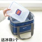 加厚手提飯盒袋防漏水牛津布便當保溫袋小號母乳冰包冷藏保鮮飯袋 伊衫風尚