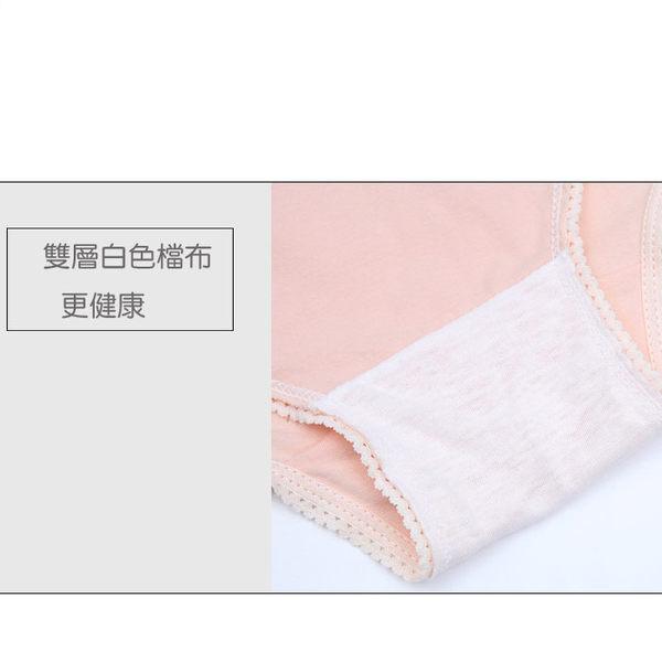 【愛天使孕婦裝】韓版(92280)俏皮圖案棉質托腹內褲(可調腰圍)