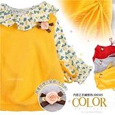 【封館5折】冬裝女童精選~針織側邊線條背心-3色(300289)