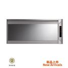 《修易生活館》 莊頭北 TD-3206 90公分 臭氧 鏡面玻璃烘碗機 (基本安裝費800元安裝人員收取)