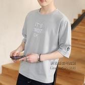 短袖男士t恤夏季2020新款寬鬆韓版潮流5五分中袖7七分袖上衣服【小艾新品】