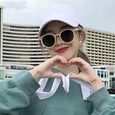 墨鏡2019新款網紅眼鏡白色框墨鏡女韓版潮街拍INS小臉復古圓臉太陽鏡 時尚新品