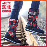 旅行雪地靴高筒加厚保暖棉鞋防水戶外防滑男女【步行者戶外生活館】