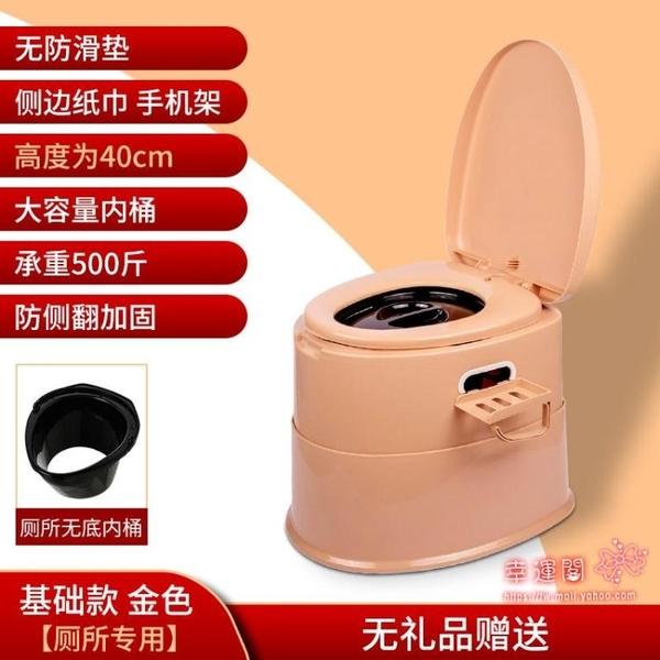 成人坐便器 可行動馬桶孕婦坐便器家用便攜式痰盂家用成人老人大便椅尿桶便盆T