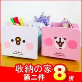 《限時299》卡娜赫拉 兔兔 P助 正版 旋轉 收納盒 筆筒 置物盒 化妝盒 生日禮物 B01299