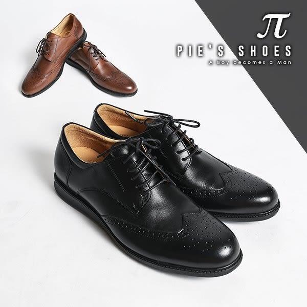 π pie's shoes~英倫夏洛克雕花牛津鞋。倫敦1934短領披風獵鹿帽 復刻品味,超輕量氣墊鞋