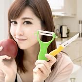JoyLife 絢彩輕巧陶瓷雙刀組(水果刀+削皮刀)(MF0226)