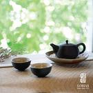 陸寶【旋轉壺自在茶組 】 一壺兩杯 經典禪風旋紋