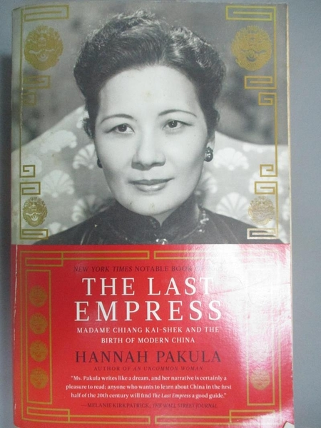 【書寶二手書T7/傳記_ZBD】Last Empress-Madame Chiang Kai-shek and the