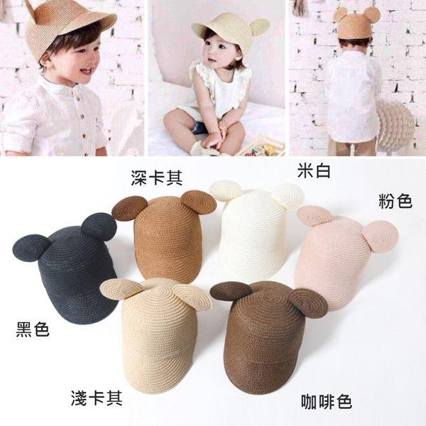 兒童可愛耳朵遮陽草帽 編織草帽 麻帽 遮陽帽. 橘魔法 Baby magic 現貨 兒童 童裝 防風鬆緊帶