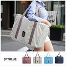 旅行袋-休閒摺疊手提/肩背旅行袋-共4色-A13130047-天藍小舖
