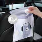 IDEA 垃圾袋 多用途 汽車 辦公室 ...