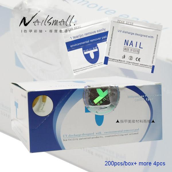 凝膠用卸甲包(200片)錫箔紙/鋁箔紙美甲工具 光療指甲卸甲《NailsMall》