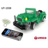 【UTICO】智慧手機遙控積木車-Jeep 吉普車 1559 (買再送積木拼裝車)