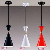 YPHOME 黑色單吊燈 A12716L紅色 12718