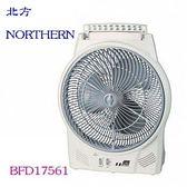 德國 北方 NORTHERN 17吋風罩充電式DC節能箱扇(LED照明燈)  BFD17561