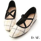 D+AF 復古女伶.交叉帶平底芭蕾娃娃鞋*米金