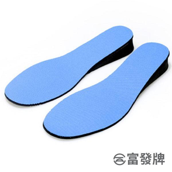 【富發牌】男款增高墊(25.5-28cm)  0017-56