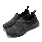 Merrell 休閒鞋 Bora Moc Knit 灰 黑 女鞋 套入式 無鞋帶 懶人鞋 運動鞋 【ACS】 ML002410